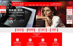 广州巨信文化传播有限公司