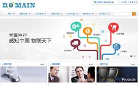 广州市领域条码设备有限公司