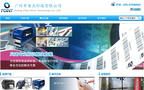 广州市奇点科技有限公司